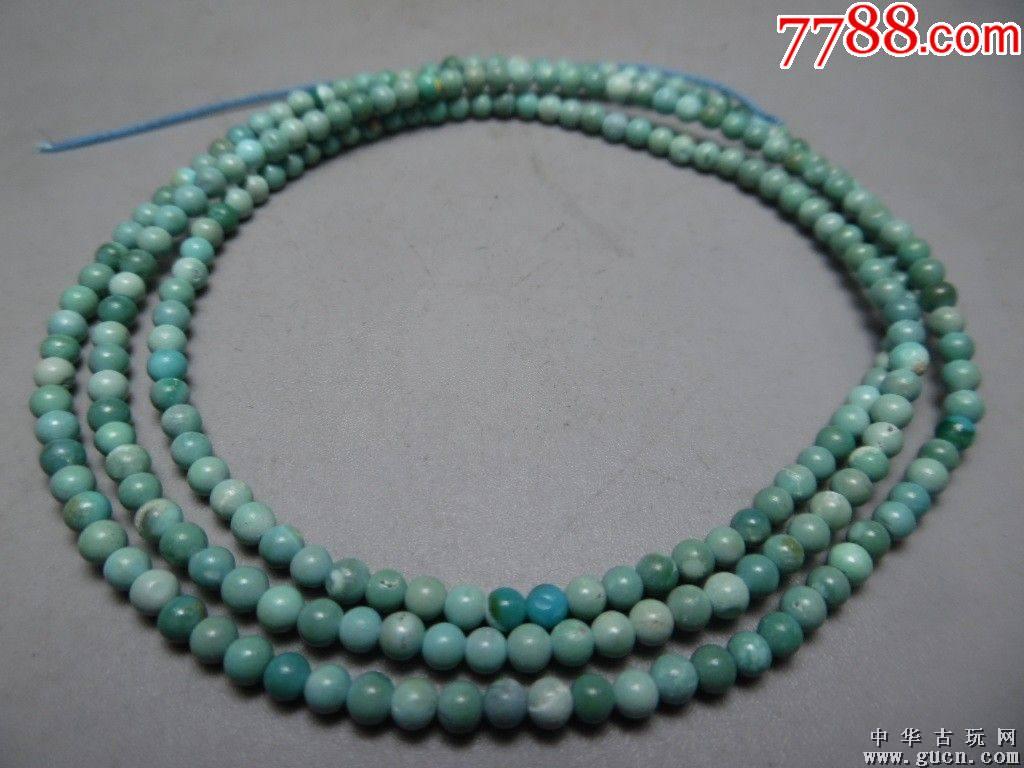 清代高瓷高藍松石米珠鏈一件_價格398元_第2張_7788收藏__收藏熱線