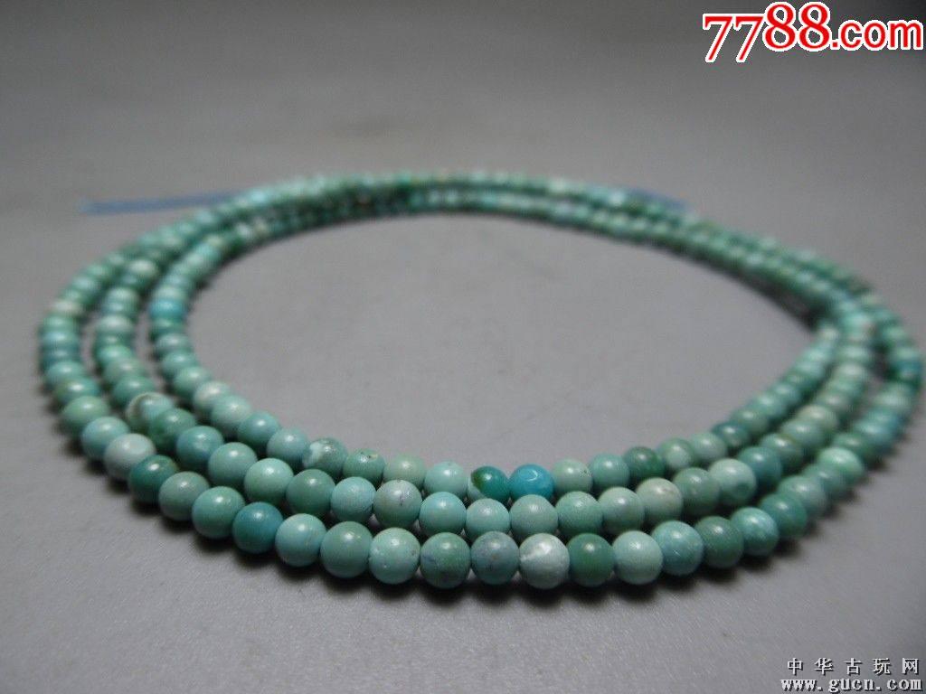 清代高瓷高藍松石米珠鏈一件_價格398元_第3張_7788收藏__收藏熱線