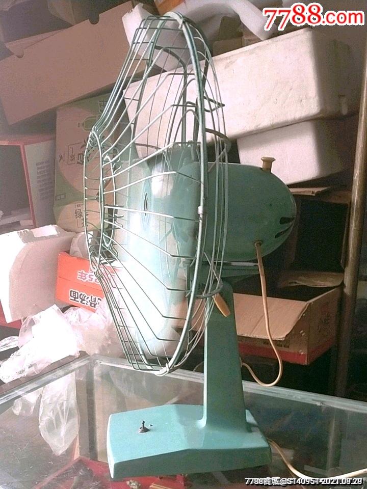 國營上海電器廠《交流臺扇》_價格360元_第2張_7788收藏__收藏熱線