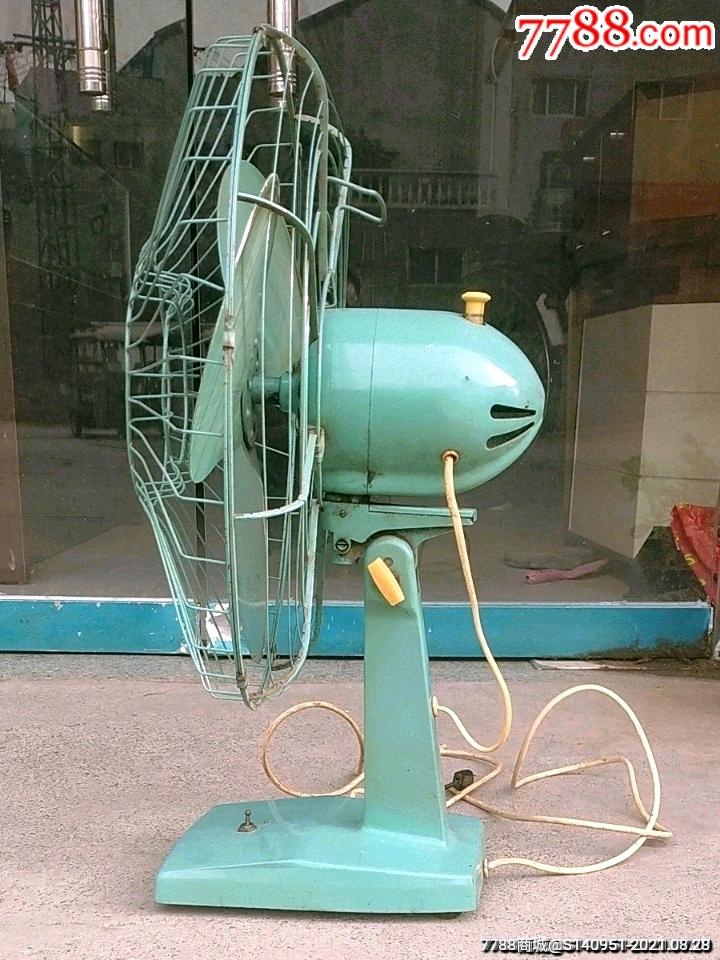 國營上海電器廠《交流臺扇》_價格360元_第3張_7788收藏__收藏熱線