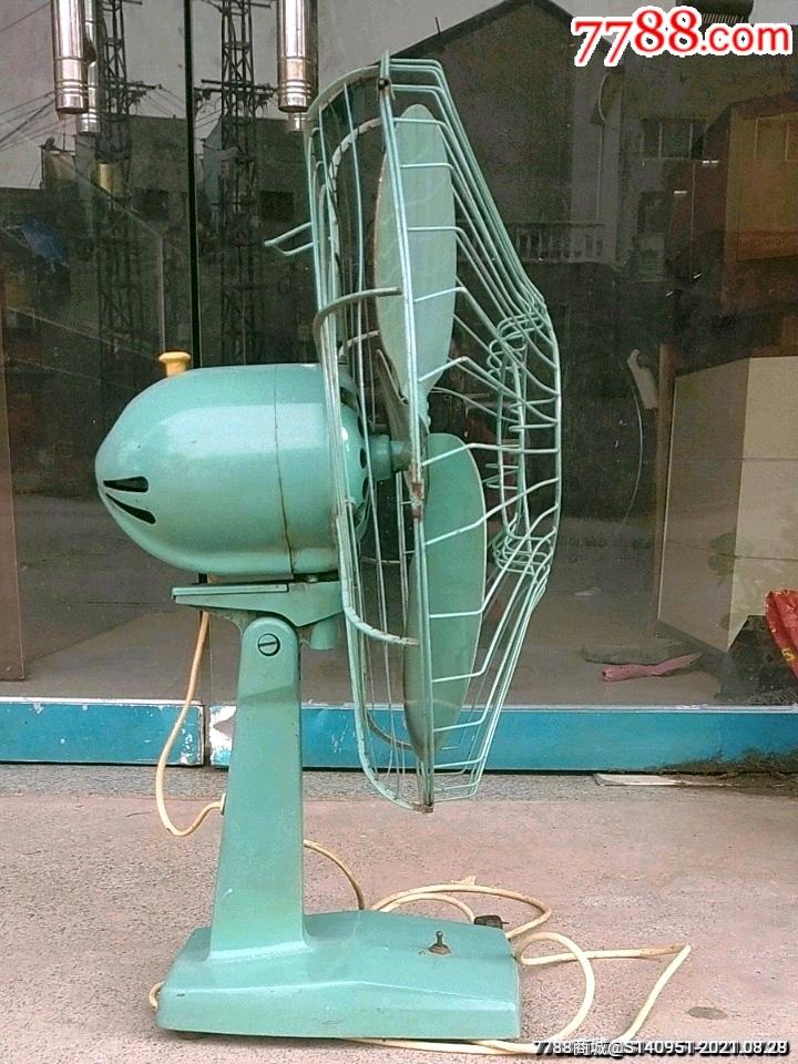 國營上海電器廠《交流臺扇》_價格360元_第6張_7788收藏__收藏熱線