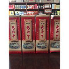 2001衡水老白干四瓶價格-¥500 元_老酒收藏_7788網