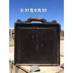 清代文人提的這件箱上面代著堂號-¥1,700 元_木箱_7788網