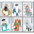 郵票,2007-5京劇生角(se82406593)_7788收藏__收藏熱線
