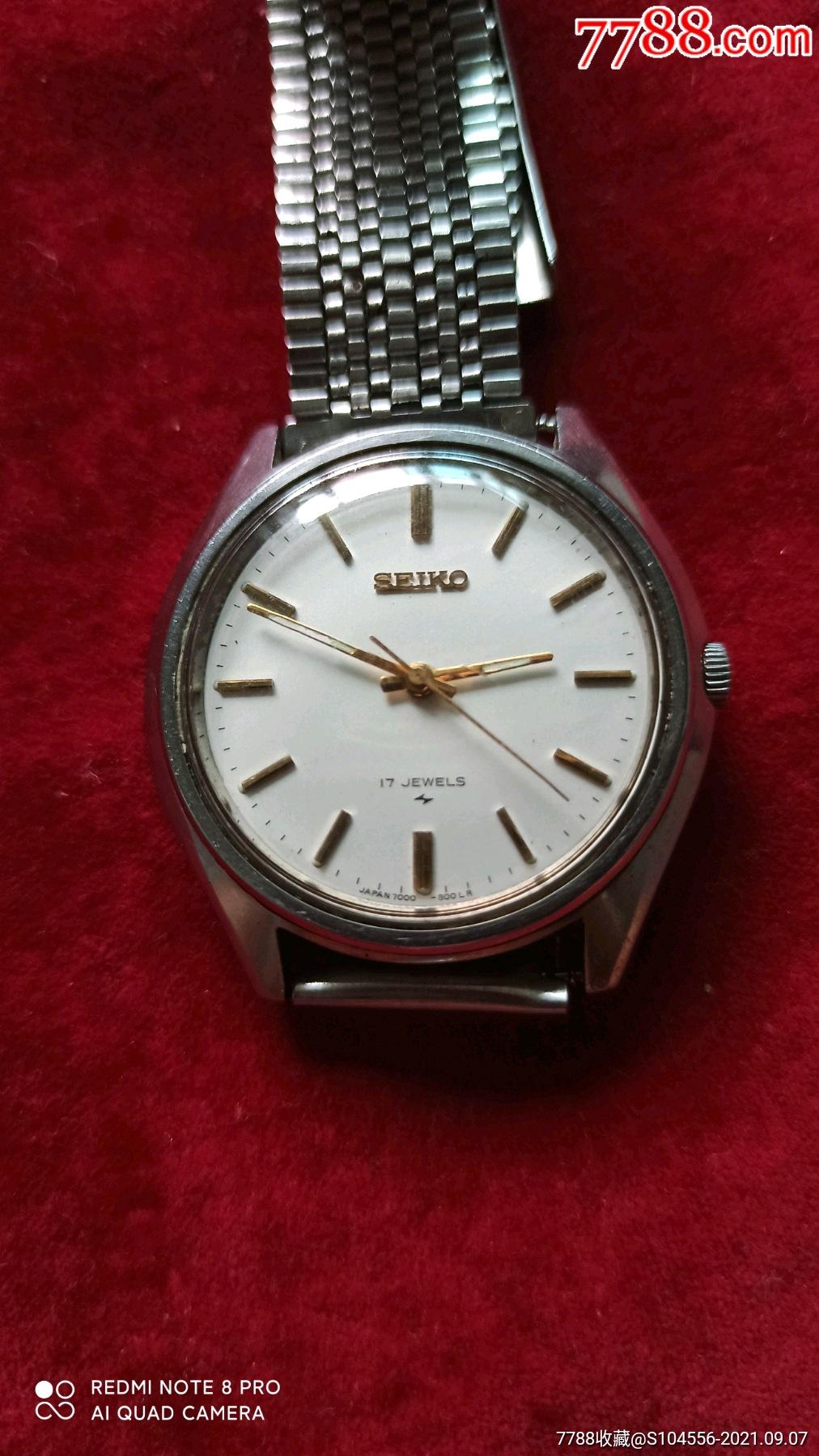 日本精工手表_价格120元_第1张_7788收藏__收藏热线