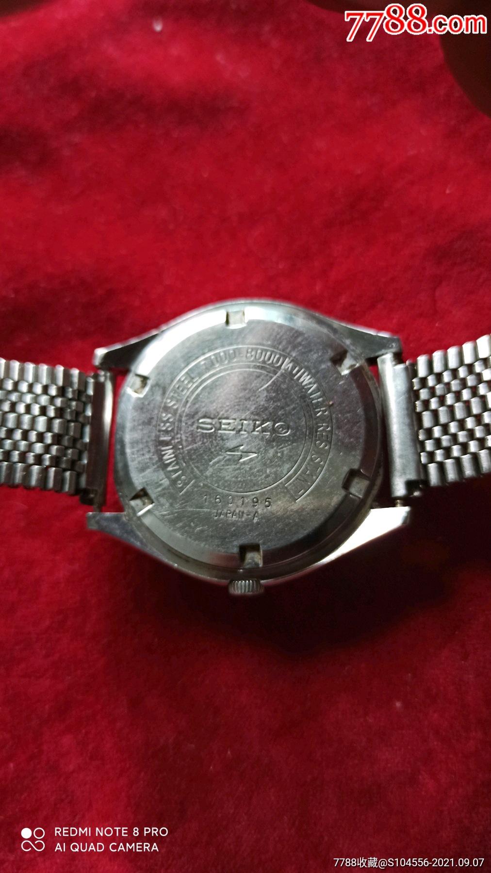 日本精工手表_价格120元_第5张_7788收藏__收藏热线