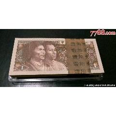 纸币收藏补号为王——8001JZ黄金甲百连补号一刀