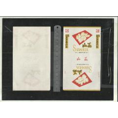 山花煙標一張。請看鋼板尺品相你自定-¥2.50 元_煙標/煙盒_7788網