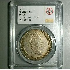1842年西属玻利维亚斐迪南7世8索尔大银币(au27953746)_7788收藏__收藏热线