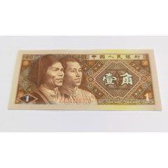 YA冠双金口(au27695340)_7788商城__七七八八商品交易平台(7788.com)