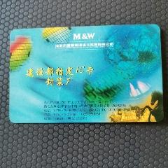 门票(se82665378)_7788商城__七七八八商品交易平台(7788.com)