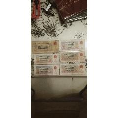 三套旧纸币6张(zc27826723)_7788收藏__收藏热线