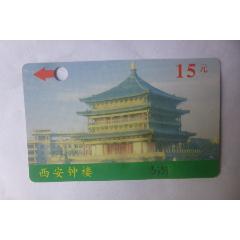 西安钟楼门票卡(看仔细了再拍)(se82696106)_7788商城__七七八八商品交易平台(7788.com)