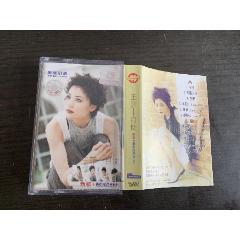 王菲--自便-¥6 元_磁带/卡带_7788网