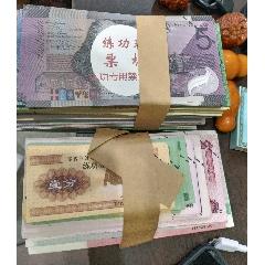 中国银行个人金融业务综合测评练功券一盒(se82723329)_7788商城__七七八八商品交易平台(7788.com)