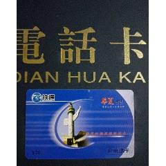 华夏时报(se82723337)_7788商城__七七八八商品交易平台(7788.com)