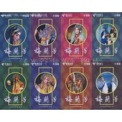 梅兰芳[8全][戏曲脸谱](se82723342)_7788商城__七七八八商品交易平台(7788.com)