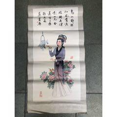 宣传画-¥26 元_年画/宣传画_7788网