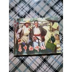 文革连环画《集市锄奸计》绘画板,1973年出版-¥70 元_连环画/小人书_7788网