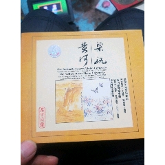 VCD(se82724508)_7788商城__七七八八商品交易平台(7788.com)