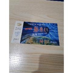 电信【】编号1937(se82724512)_7788商城__七七八八商品交易平台(7788.com)