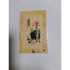 CNT-IC-P55(4—2)福建版(se82724841)_7788商城__七七八八商品交易平台(7788.com)