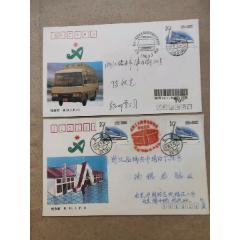 90年亚运会流动邮局实寄封(se82724852)_7788商城__七七八八商品交易平台(7788.com)