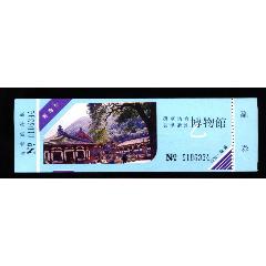 华清宫博物馆(se82724862)_7788商城__七七八八商品交易平台(7788.com)