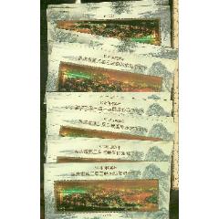 三峡旅游节纪念章*14枚(se82738683)_7788收藏__收藏热线