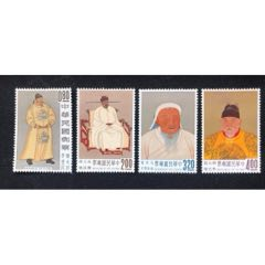 專27四皇圖郵票原膠輕貼(se82744183)_7788收藏__收藏熱線