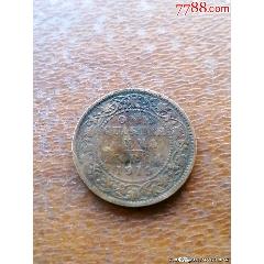 英屬東印度1/4安娜(1919年)(se82764372)_7788收藏__收藏熱線