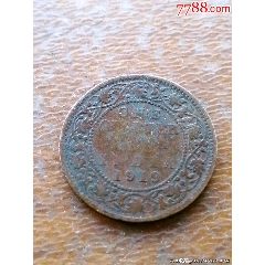 英屬東印度1/4安娜(1919年)(se82764376)_7788收藏__收藏熱線