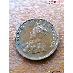 英屬東印度1/4安娜(1934年)(se82764381)_7788收藏__收藏熱線