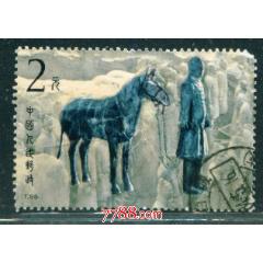 T88M兵馬俑小型張芯信銷郵票中上品(實圖、包真)(se82764373)_7788收藏__收藏熱線