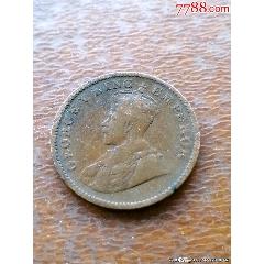英屬東印度1/4安娜(1935年)(se82764383)_7788收藏__收藏熱線