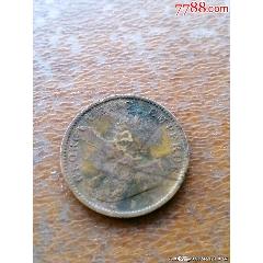英屬東印度1/4安娜(1935年)(se82764389)_7788收藏__收藏熱線