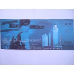 2003莫文蔚上海演唱会劵(se82765428)_7788收藏__收藏热线