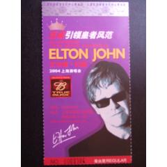 2004艾尓顿-约翰上海19日演唱会券(se82785636)_7788收藏__收藏热线
