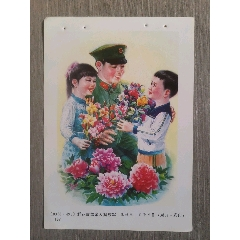 鲜花献给亲人解放军--王连元、王子中作(se82859158)_7788收藏__收藏热线