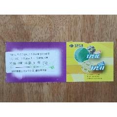 2003年全国足球甲级A组联赛(上海国际队--天津康师傅)(se82821650)_7788收藏__收藏热线