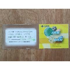2003足球甲A联赛(上海国际--辽宁中顺)(se82821661)_7788收藏__收藏热线