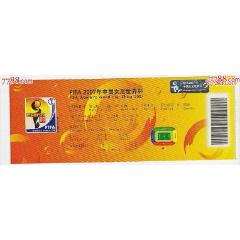 2007年中国女足世界杯(se82819634)_7788收藏__收藏热线