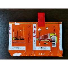 全封金青城(se82859125)_7788收藏__收藏热线