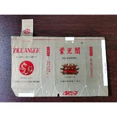 全封紫光阁-¥3 元_烟标/烟盒_7788网