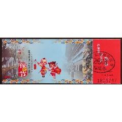 """广汉保保节(龙柱、提""""福""""字灯笼等)(se82826107)_7788收藏__收藏热线"""