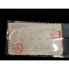 名人信札:贵州著名作家罗大胜寄出的亲笔实寄封,邮政快件,贴普25上海-¥286 元_名人信札/手札_7788网