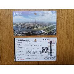 参观卷《广州塔》(中国第二高度塔)(se82846102)_7788收藏__收藏热线