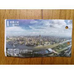 参观卷《广州塔》(中国第二高度塔单项票)(se82846149)_7788收藏__收藏热线