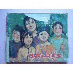 映山红(se82859131)_7788收藏__收藏热线