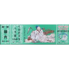 北京白云观民间展览会八仙系列之吕洞宾(se82856887)_7788收藏__收藏热线